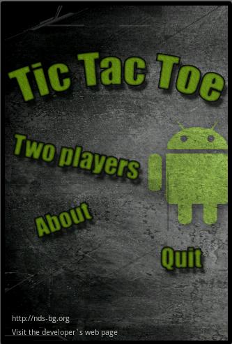 tic tac toe main screen
